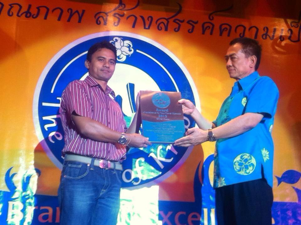 ความภาคภูมิใจ รางวัล The Best of KRABI จากท่านผู้ว่าราชการจังหวัดกระบี่