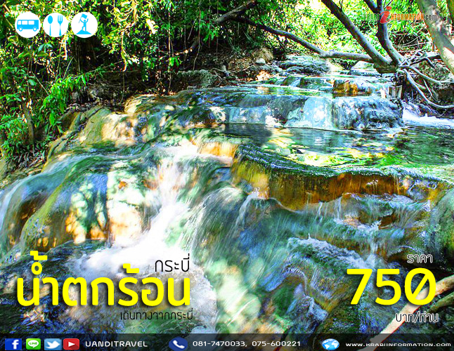 hot-spring-waterfall-krabi-1