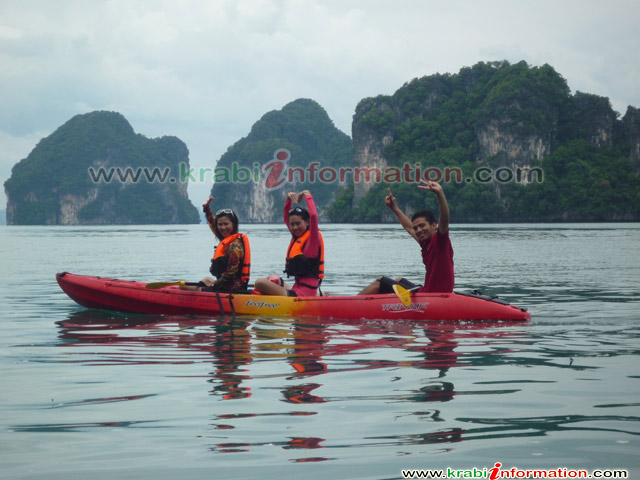 aopileh-kayak