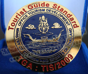 tourism_award_g-thumb