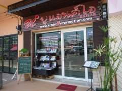 Krabi U&I Travel office