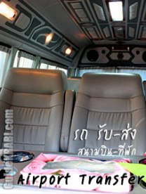taxi-226x300