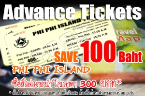 advance-ticket1