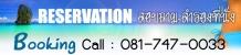 banner-reservation