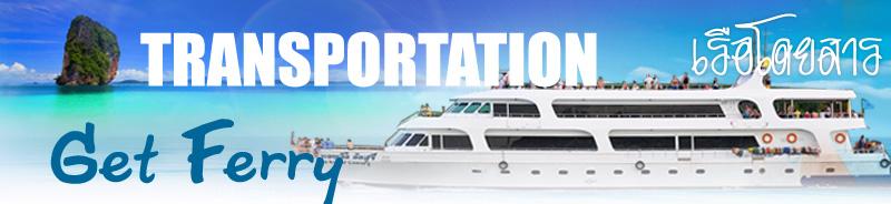banner-transfer-ferry