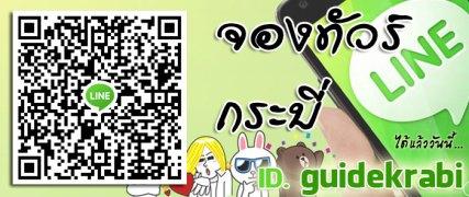 line-guidekrabi2