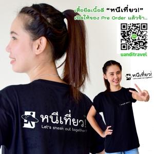 Line-t-shirt1