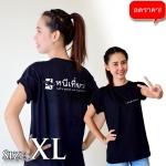 size-xl