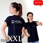 size-xxl