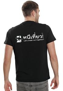 t-shirt-black5