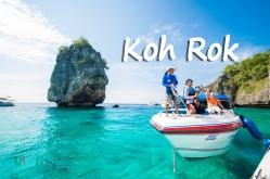 Koh Rok_Wangsai_๑๗๐๒๑๕_0018 - Copy