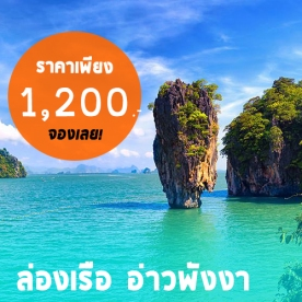 james-bond-island2