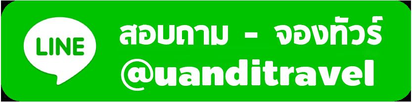 Line_add