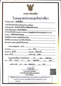 ta-license